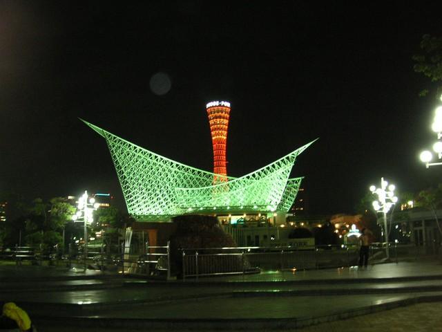 """""""Harbor Land"""" in Kobe"""