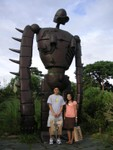 Part of Ghibli Museum